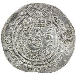 WESTERN TURKS: Phromo Kesaro, late 7th century, AR drachm (3.15g), NM, ND. VF