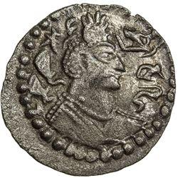 WESTERN TURKS: Sri Shahi type, ca. 6th century, BI drachm (2.44g). EF