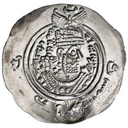 ARAB-SASANIAN: Khusro type, ca. 666-670, AR drachm (3.68g), BYSh (Bishapur), AH50. VF-EF