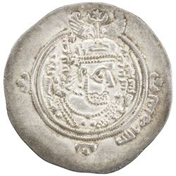 ARAB-SASANIAN: 'Abd Allah b. 'Amir, ca. 661-664, AR drachm (4.11g), BYSh (Bishapur), AH47. VF-EF