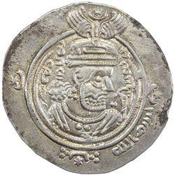ARAB-SASANIAN: 'Abd Allah b. 'Amir, ca. 661-664, AR drachm (3.65g), DA (Darabjird), AH43 (frozen). V