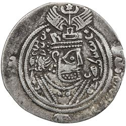 ARAB-SASANIAN: 'Abd Allah b. 'Amir, ca. 661-664, AR drachm (2.95g), BYSh (Bishapur), AH43. VF