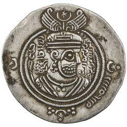 ARAB-SASANIAN: Ziyad b. Abi Sufyan, 665-673, AR drachm (4.12g), DAP (Fasa), year 43 (frozen). VF-EF