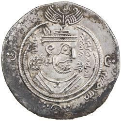 ARAB-SASANIAN: Mu'awiya, 661-680, AR drachm (3.83g), DAP (Fasa), year 43 (frozen). VF-EF