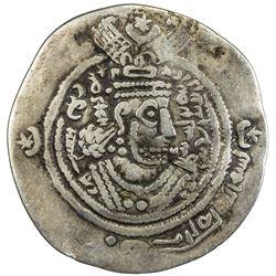 ARAB-SASANIAN: 'Abd Allah b. al-Zubayr, 680-692, AR drachm (3.4g), KLMAN (Kirman), AH65. F