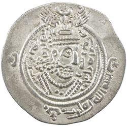 ARAB-SASANIAN: Mus'ab b. al-Zubayr, ca. 685-690, AR drachm (4.13g), KLMAN-AN, AH69. VF-EF