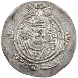 ARAB-SASANIAN: Mus'ab b. al-Zubayr, ca. 685-690, AR drachm (4.15g), KLMAN-NAL (Narmashir), AH70. EF