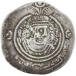 ARAB-SASANIAN: Mus'ab b. al-Zubayr, ca. 685-690, AR drachm (4.02g), KLMAN-NAL (Narmashir), AH71. VF-