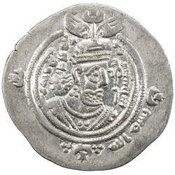 ARAB-SASANIAN: Salm. b. Ziyad, ca. 680-685, AR drachm (4.06g), MLW (Marw), AH64. VF