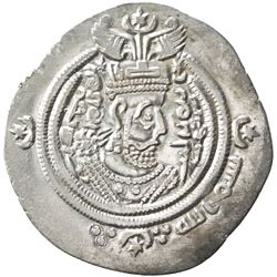 ARAB-SASANIAN: 'Abd Allah b. Khazim, 682-692, AR drachm (3.93g), MLW (Marw), AH69. VF-EF
