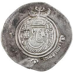 ARAB-SASANIAN: 'Umar b. 'Ubayd Allah, 686-691, AR drachm (3.91g), BYSh (Bishapur), AH68. VF
