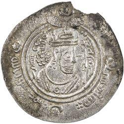 ARAB-SASANIAN: Khalid b. 'Abd Allah, ca. 692-694, AR drachm (4.02g), BYSh (Bishapur), AH73. EF