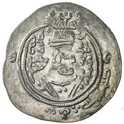 ARAB-SASANIAN: Talha b. 'Abd Allah, fl. 683-685, AR drachm (3.98g), SK (Sijistan), AH64. VF