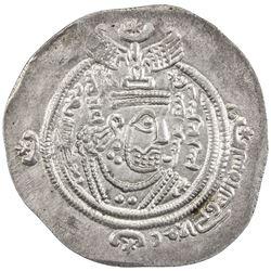 ARAB-SASANIAN: 'Atiya b. al-Aswad, fl. 689-696, AR drachm (4.00g), KLMAN-NAL (Narmashir), AH72. EF