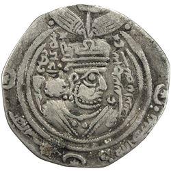 ARAB-SASANIAN: Umayya b. Abd Allah, fl. 693-698, AR drachm (2.33g), BBA (the Court mint), AH77. VF