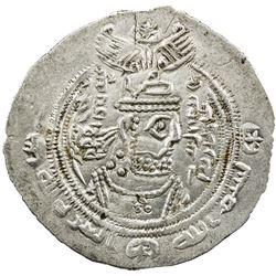 ARAB-SASANIAN: 'Abd Allah b. Umayya, fl. 695-697, AR drachm (3.81g), SK (Sijistan), AH77. EF