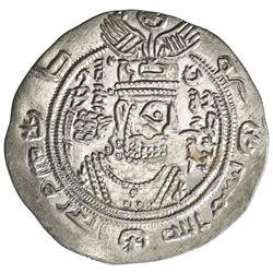 ARAB-SASANIAN: 'Abd Allah b. Umayya, fl. 695-697, AR drachm (3.93g), SK (Sijistan), AH77. EF