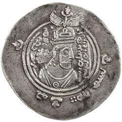 ARAB-SASANIAN: al-Muhallab b. Abi Sufra, ca. 694-698, AR drachm (4.04g), BYSh (Bishapur), AH76. EF