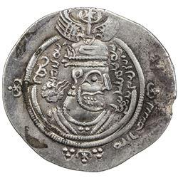 ARAB-SASANIAN: 'Abd al-Malik b. Marwan, 685-705, AR drachm (4.00g), DA+P (Fasa), YE60 (frozen year).