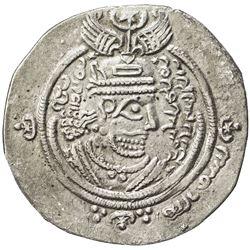 ARAB-SASANIAN: 'Abd al-Malik b. Marwan, 685-705, AR drachm (3.61g), DA+P (Fasa), YE60. VF