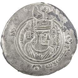 ARAB-SASANIAN: al-Qatari b. Fuja'a, ca. 688-698, AR drachm (4.05g), ART (Ardashir Khurra), AH75. VF