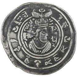 ARAB-SASANIAN: al-Hajjaj b. Yusuf, 694-713, AR drachm (3.83g), BYSh (Bishapur), AH76. VF