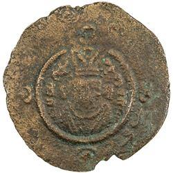 ARAB-SASANIAN: al-Hajjaj b. Yusuf, 694-713, AE pashiz (0.89g), NM, ND. VF