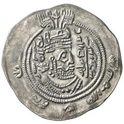 ARAB-SASANIAN: 'Ubayd Allah b. Abi Bakra, fl. 698-699, AR drachm (4.18g), SK (Sijistan), AH79. EF
