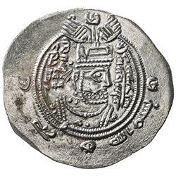 ARAB-SASANIAN: 'Ubayd Allah b. Abi Bakra, fl. 698-699, AR drachm (3.92g), SK (Sijistan), AH79. EF