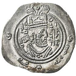 ARAB-SASANIAN: 'Ubayd Allah b. Abi Bakra, fl. 698-699, AR drachm (4.00g), SK (Sijistan), AH80. EF
