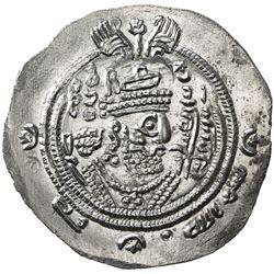 ARAB-SASANIAN: 'Ubayd Allah b. Abi Bakra, fl. 698-699, AR drachm (3.89g), SK (Sijistan), AH81. VF-EF