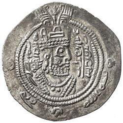 ARAB-SASANIAN: 'Ubayd Allah b. Abi Bakra, fl. 698-699, AR drachm (3.97g), SK (Sijistan), blundered d