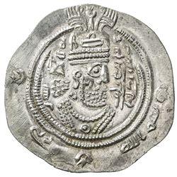 ARAB-SASANIAN: 'Ubayd Allah b. Abi Bakra, fl. 698-699, AR drachm (3.86g), SK (Sijistan), blundered d