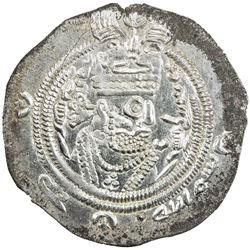 ARAB-SASANIAN: Anonymous Khusro type, ca. 700/701, AR drachm (4.12g), SK (Sijistan), AH81. EF-AU