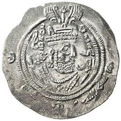 ARAB-SASANIAN: Anonymous Khusro type, ca. 700/701, AR drachm (3.68g), SK (Sijistan), AH81. EF