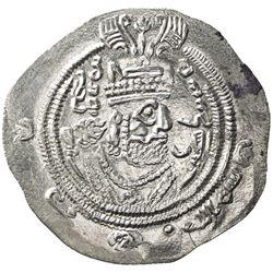 ARAB-SASANIAN: Anonymous Khusro type, ca. 700/701, AR drachm (4.08g), SK (Sijistan), AH81. EF