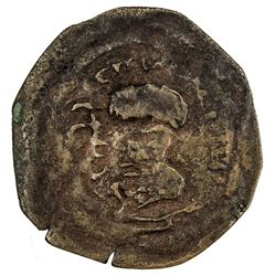 ARAB-SASANIAN: Anonymous, ca. 690-710+, AE pashiz (0.41g), NM, ND. VF