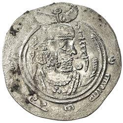 EASTERN SISTAN: Anonymous Khusro type, 706-727, AR drachm (3.75g), SK (Sijistan), AH93. VF