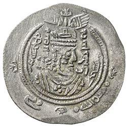 EASTERN SISTAN: Anonymous Khusro type, 706-727, AR drachm (3.93g), SK (Sijistan), AH95. EF