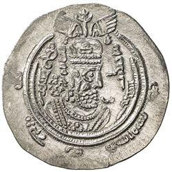 EASTERN SISTAN: Anonymous Khusro type, 706-727, AR drachm (3.88g), SK (Sijistan), AH97. EF