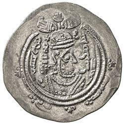 EASTERN SISTAN: Anonymous Khusro type, 706-727, AR drachm (3.93g), SK (Sijistan), AH97. VF-EF
