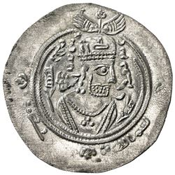 EASTERN SISTAN: Anonymous Khusro type, 706-727, AR drachm (3.96g), SK (Sijistan), AH98. EF
