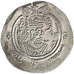 EASTERN SISTAN: Anonymous Khusro type, 706-727, AR drachm (3.79g), SK (Sijistan), AH98. EF