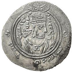 EASTERN SISTAN: Anonymous Khusro type, 706-727, AR drachm (3.77g), SK (Sijistan), AH98. EF