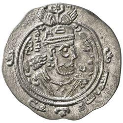 EASTERN SISTAN: Anonymous Khusro type, 706-727, AR drachm (3.82g), SK (Sijistan), AH98. VF-EF