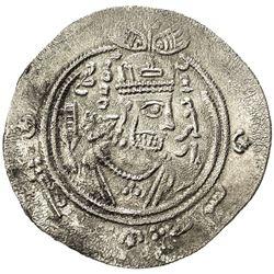 EASTERN SISTAN: Anonymous Khusro type, 706-727, AR drachm (3.43g), SK (Sijistan), AH98. VF-EF