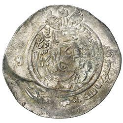 EASTERN SISTAN: Anonymous Khusro type, 706-727, AR drachm (3.79g), SK (Sijistan), AH98. VF