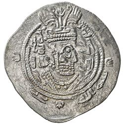 EASTERN SISTAN: Anonymous Khusro type, 706-727, AR drachm (3.89g), SK (Sijistan), blundered date. VF