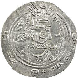 EASTERN SISTAN: Anonymous Khusro type, ca. 707, AR drachm (3.57g), SK (Sijistan), AH88. VF-EF