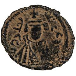 ARAB-BYZANTINE: Imperial Bust type, ca. 670s/680s, AE fals (4.35g), Antardos, ND. VF